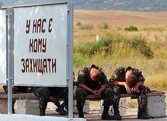 США заморозили программу по обучению украинских солдат