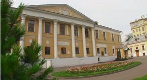 Музей им. Н.К.Рериха