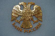 Банки ждут снижения ключевой ставки и укрепления рубля