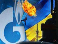 К зиме Украина снова попросит газ у России