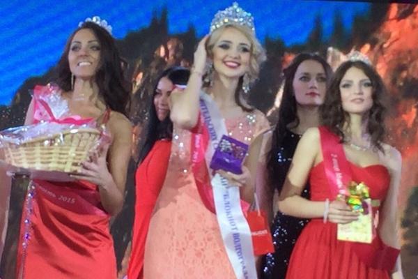 Победительницей конкурса «Мисс Волгоград-2015» стала красотка Юлия