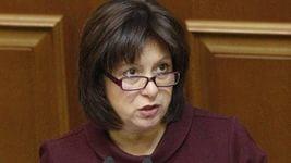 Украина пытается реструктуризировать долги государства