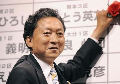 Япония: Поездка Хатоямы в Крым не повлияет на японско-российские отношения