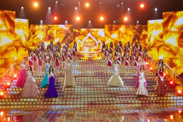 Претендентки на титул «Мисс Россия-2015» начали подготовку к финалу конкурса