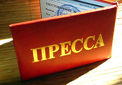 МИД Украины прекратило аккредитацию российских СМИ