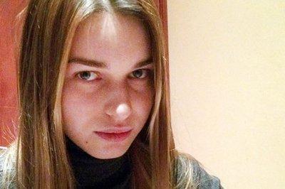 Дурицкая вылетела из Москвы в Киев