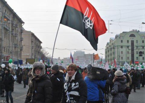 Жителям Миасса предложили купить флаги Украинской повстанческой армии