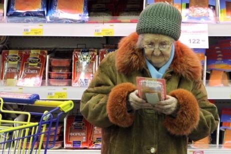 Эксперты: Россияне будут тратить на еду более 50% своего бюджета