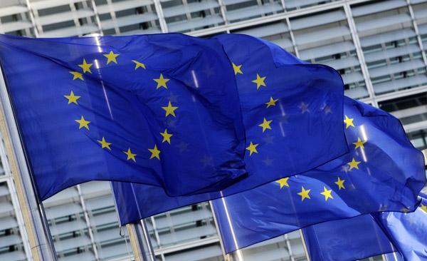 ЕС отказал Украине в безвизовом режиме
