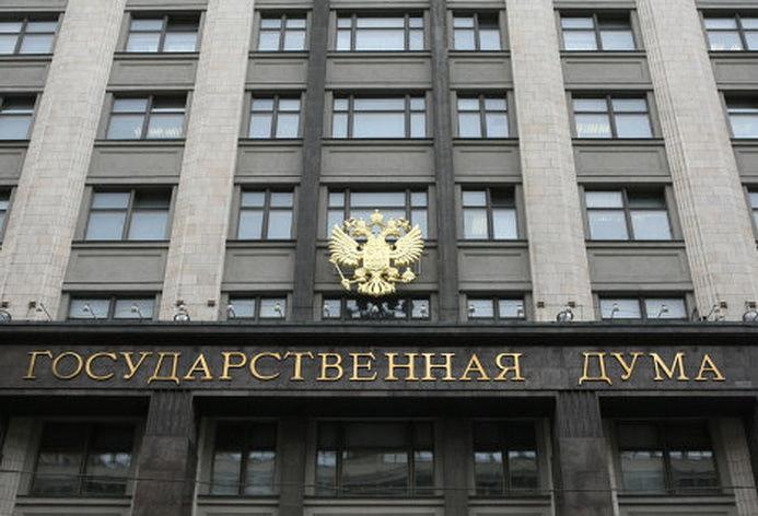 Госдума не стала заставлять региональных депутатов петь гимн России