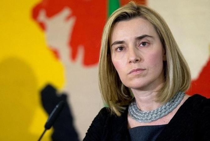 Глава дипломатии Евросоюза посетит Кубу в марте