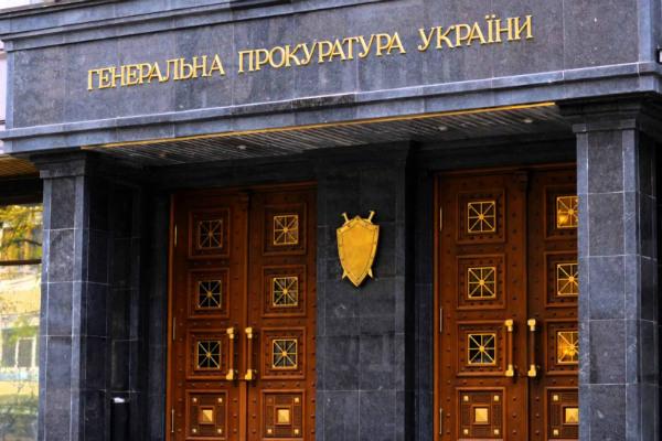 По украинским прокурорам ударили люстрацией