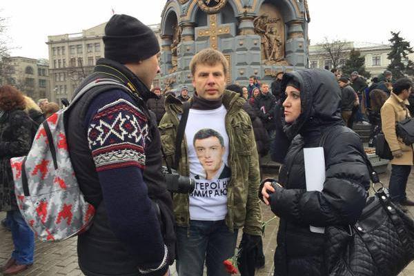 Украинские политики обвиняют нардепа Гончаренко в «работе на Кремль»