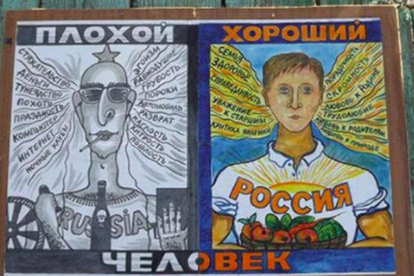 Навальный рассказал о деле по краже картины уличного художника
