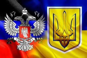 Украина проводит учения у границ ДНР