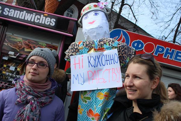 Марш против сексизма и домохозяек состоялся в Киеве