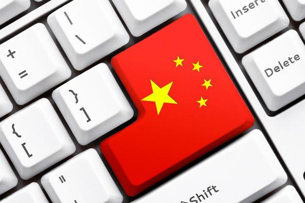 Китай ужесточает контроль в Интернете