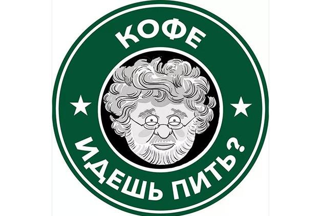 В Киеве пьют кофе с лицом Коломойского