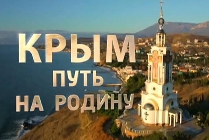 Минобороны Украины дало свою оценку фильму