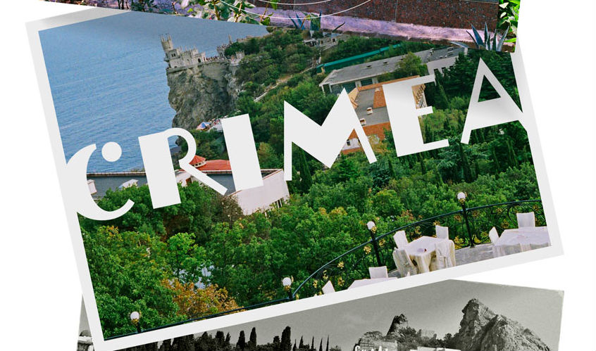 Студия Лебедева представила логотип Крыма