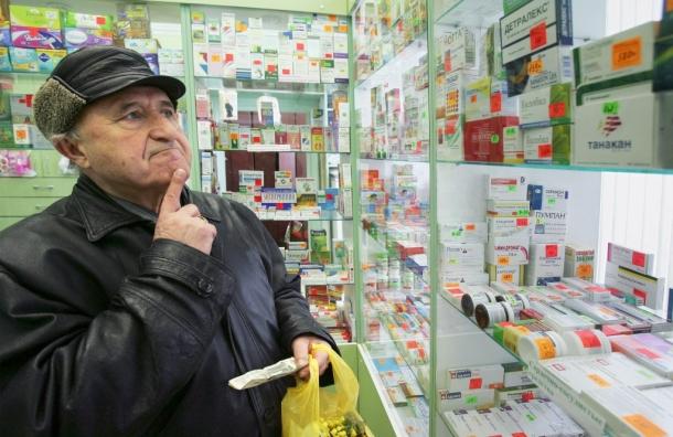 Рост цен на лекарства зависит от стоимости клинических исследований