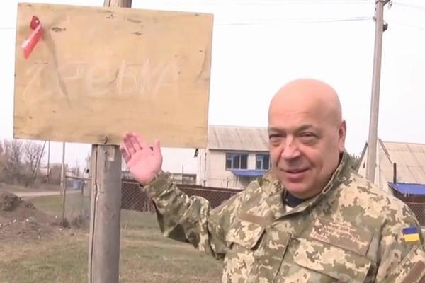 Луганский губернатор обнаружил село геев и начал издеваться над людьми
