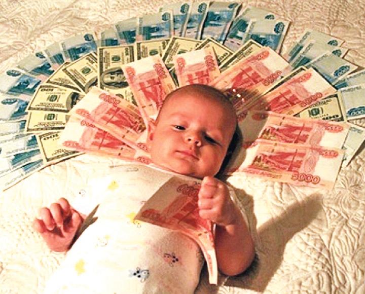 Условия получения материнского капитала изменят