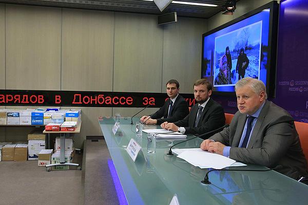 «Справедливая Россия» отправляет судам на Украине иски пенсионеров Донбасса