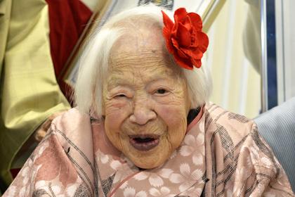 Старейшая жительница Земли отметила 117-летие