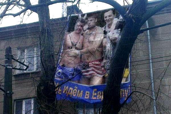 Порошенко в Одессе оказался в компании известных геев
