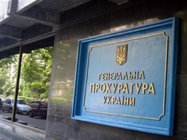 Генпрокуратура Украины объявила в розыск 76 крымских депутатов