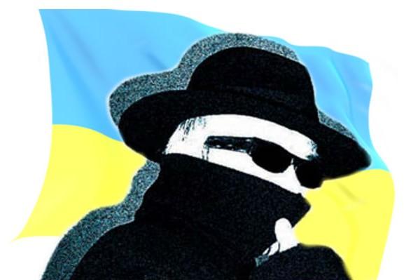 В Свердловской области поймали украинского шпиона