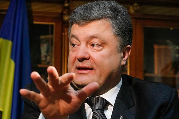 Порошенко заявил, что из-за войны инвесторы покинули Украину