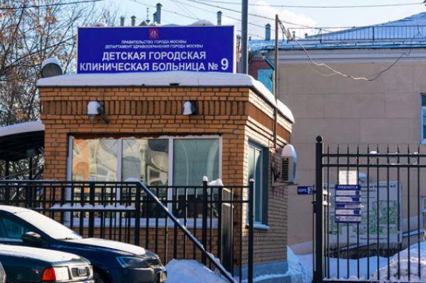 В детской больнице в Москве произошел пожар