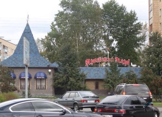 В Казани загорелся ресторан с людьми