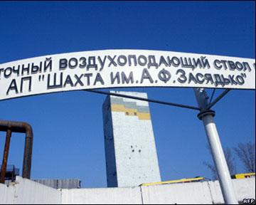 Украина объявила 5 марта днем траура по погибшим в донецкой шахте