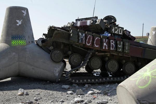 Война Украины с Россией закончится поражением Киева и расчленением страны