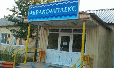 Владелец аквапарка в Сургуте, где утонул мальчик, заключен под стражу
