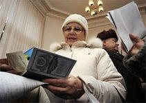 Россияне доверяют отечественным банкам