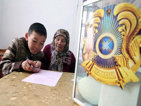 5 человек намерены принять участие в президентских выборах Казахстана
