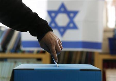 В Израиле стартовали досрочные выборы в Кнессет