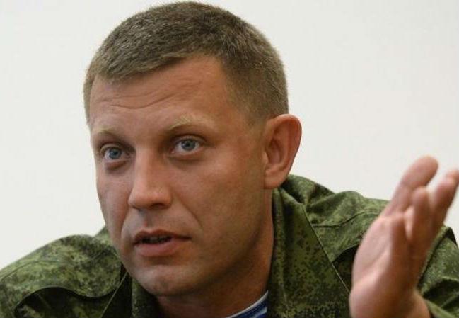 Захарченко посмеялся над батальоном