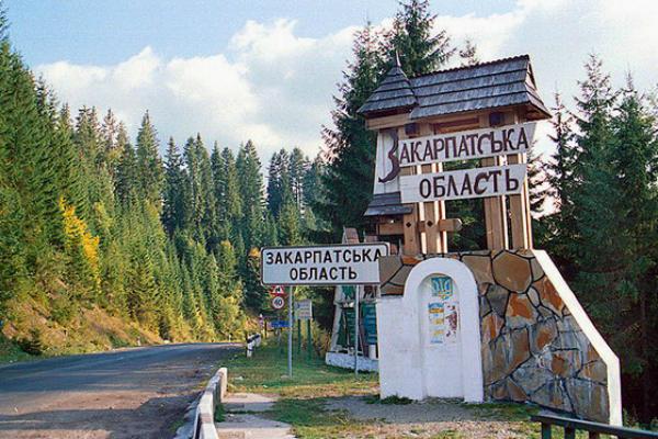В Закарпатье вернулись к вопросу об автономии