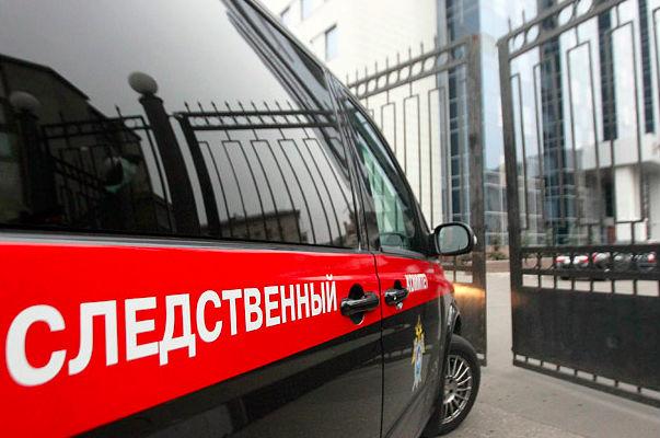 СКР возбудил дело по факту пожара в библиотеке «ИНИОН РАН»