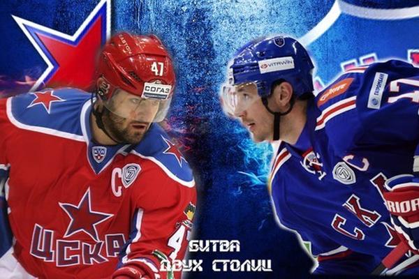 ЦСКА потерпел разгромное поражение в полуфинале Кубка Гагарина