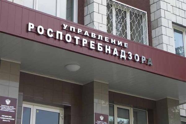 В здании столичного Роспотребнадзора вспыхнул пожар