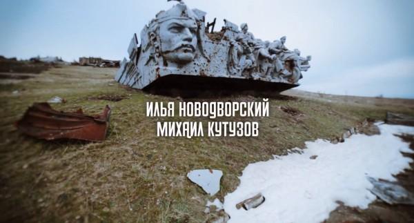 На Каннском фестивале покажут фильм московского студента о войне в Донбассе