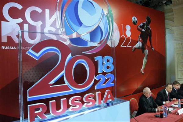 FIFA требуют лишить Россию права на проведение ЧМ по футболу