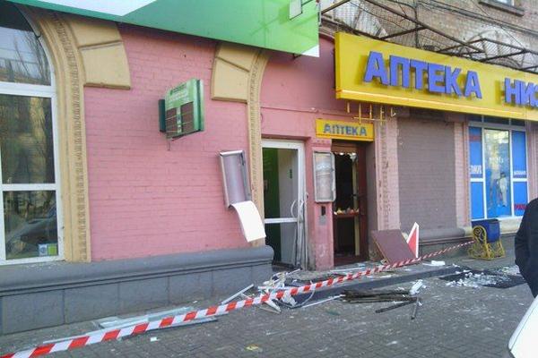 В Киеве у здания Сбербанка России прогремел взрыв