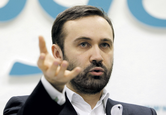 Комитет Госдумы согласился лишить Пономарева депутатской неприкосновенности